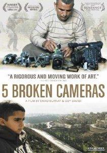 1-16-2013FiveBrokenCameras