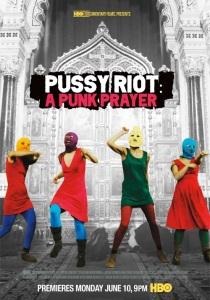 6-18-2013PussyRiotAPunkPrayer