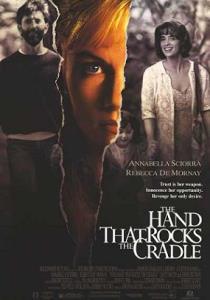 YHHandRocks
