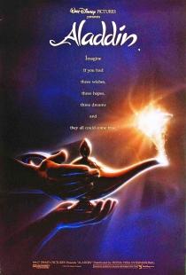 1992 Aladdin